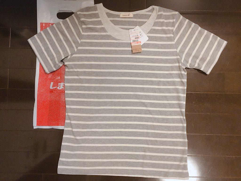 しまむら300円Tシャツ