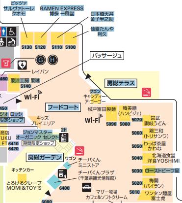木更津アウトレットフードコートMAP