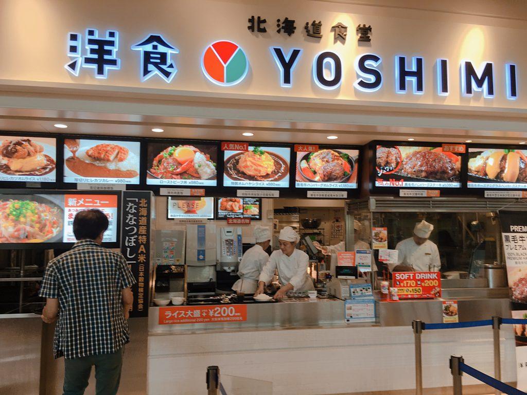 木更津アウトレットフードコート内 北海道食堂 洋食YOSHIMI