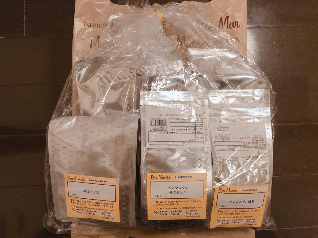 ルピシアボンマルシェの福袋パック