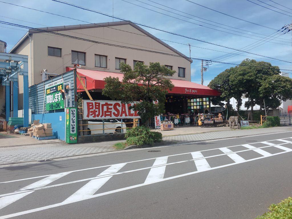 チャイハネDEPO横浜ベイサイド店
