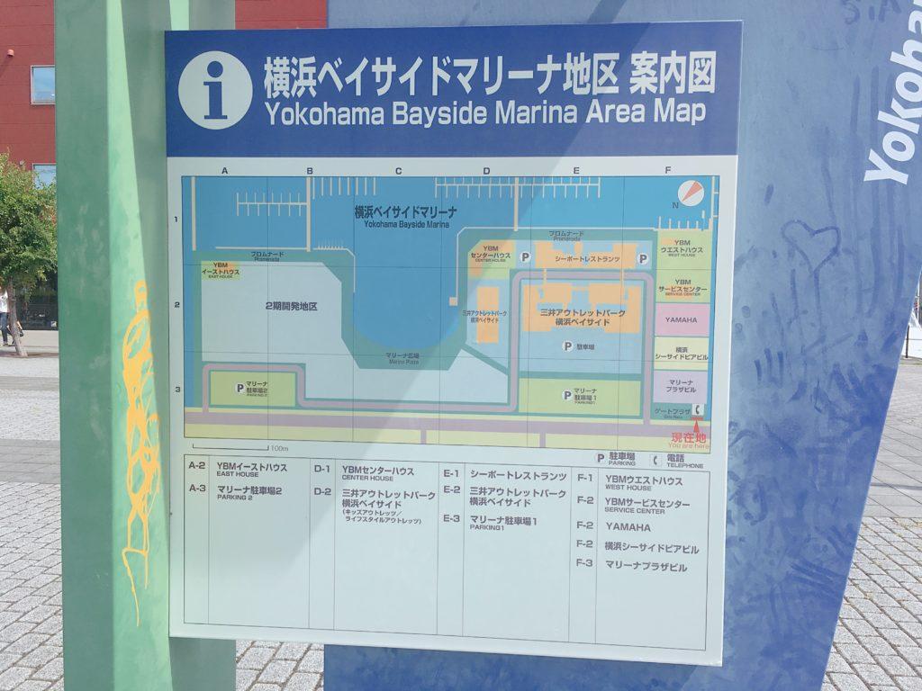 横浜ベイサイドアリーナ地区案内図
