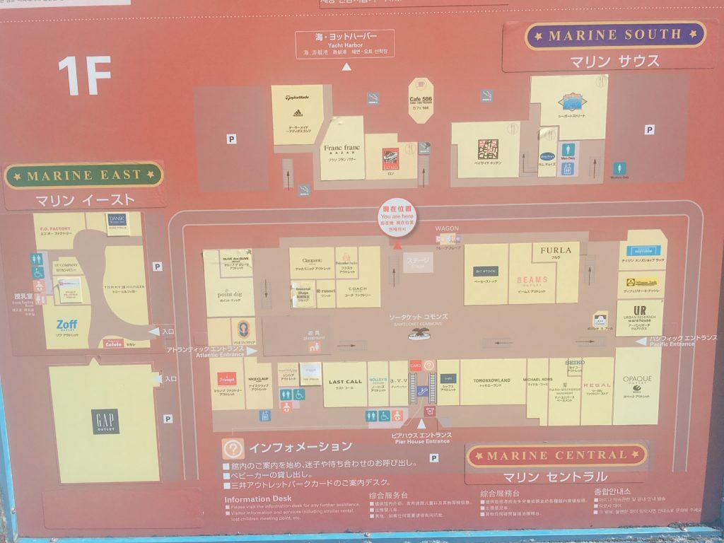 横浜ベイサイドアウトレット1F地図