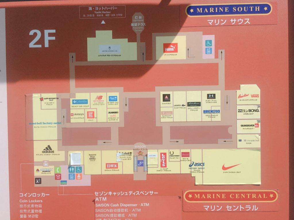 横浜ベイサイドアウトレット2F地図