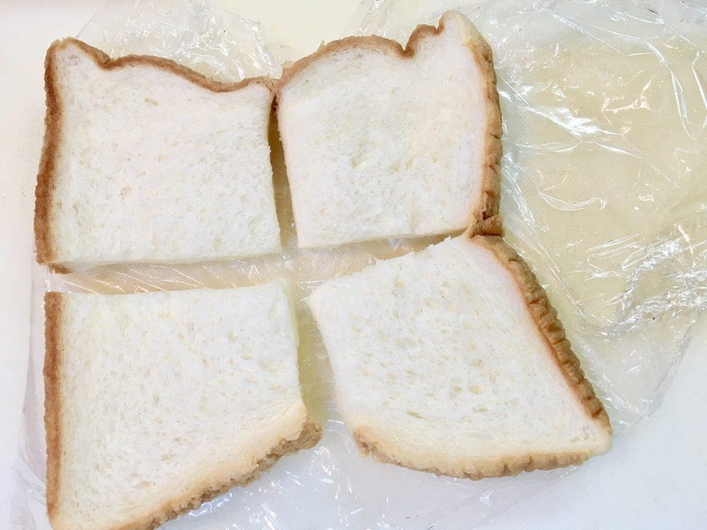 食パンを4等分にしたところ