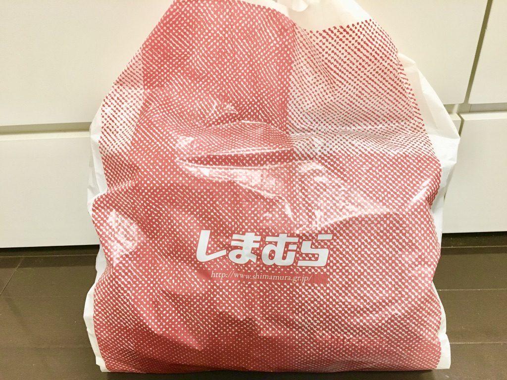 しまむらのお買い物袋