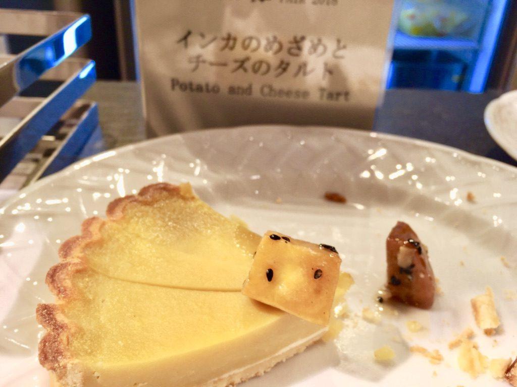 インカの目覚めをチーズのタルト
