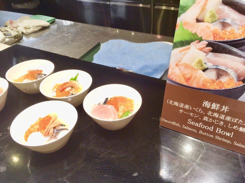 海鮮丼のカウンター