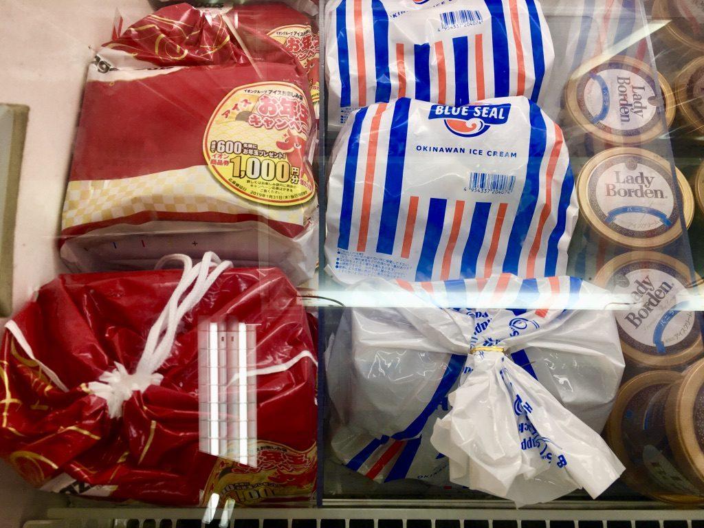 まいばすけっとアイス売り場コーナーのハーゲンダッツとブルーシール福袋