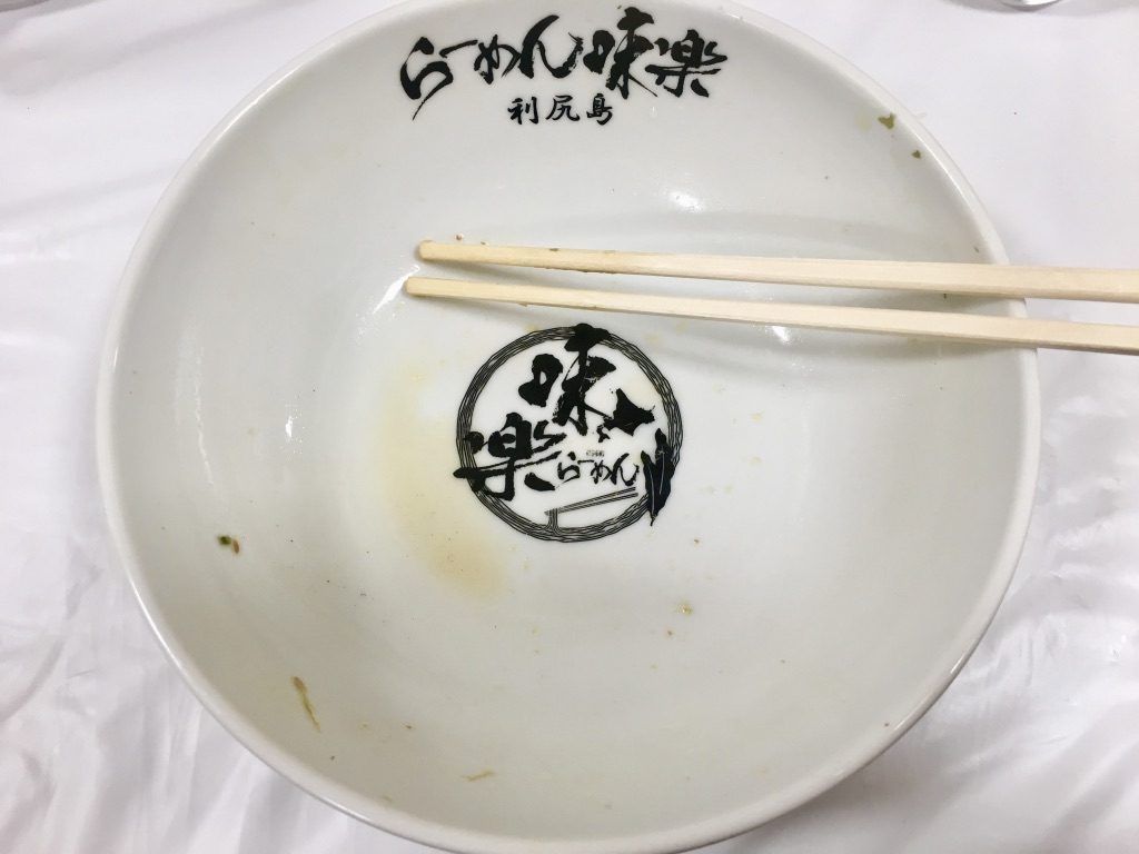 大丸松坂屋上野店 北海道物産展 利尻ラーメン味楽 焼き醤油らーめん ごちそうさまでした