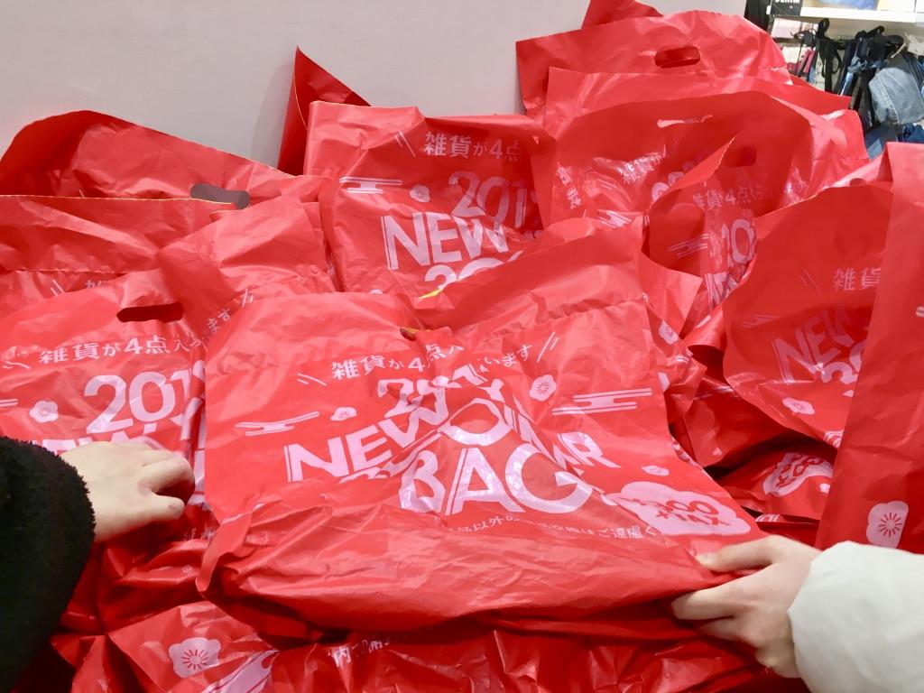 スリーコインズ(3coins)の山積みされた300円福袋