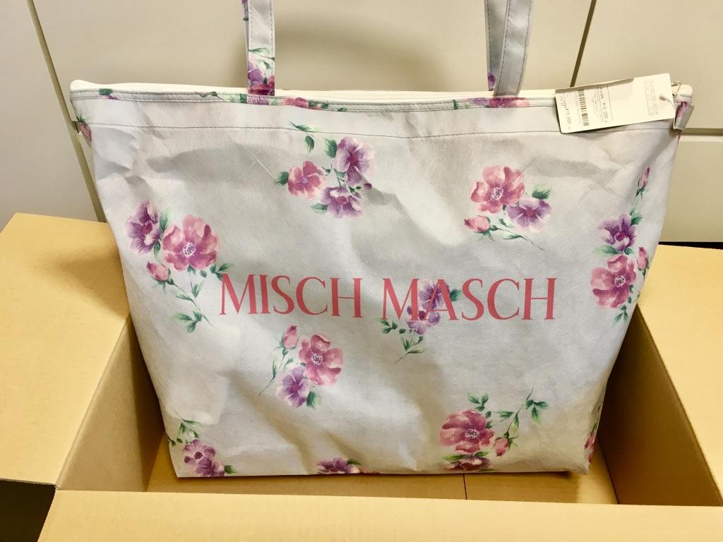 ネット予約で届いたミッシュマッシュの福袋