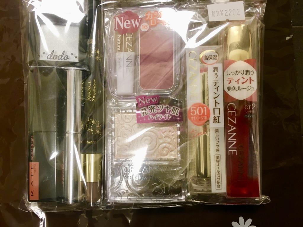 セザンヌコスメ福袋2202円の中身