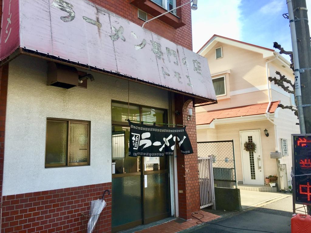 八王子ラーメン トモエ日野店外観