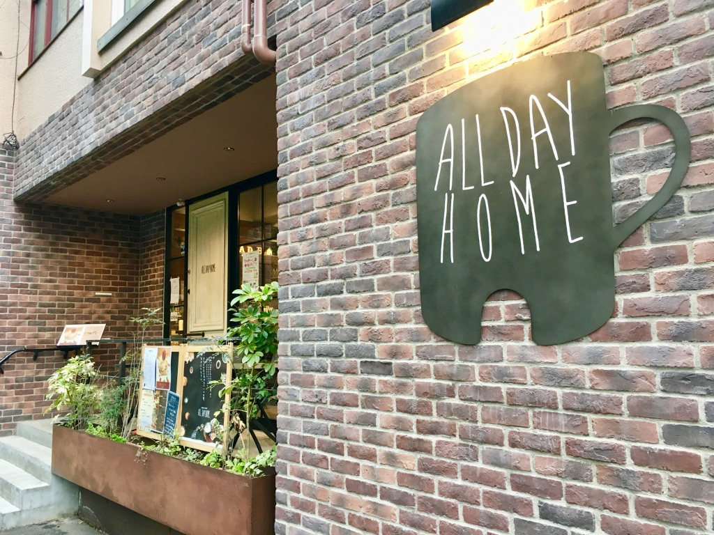 ALL DAY HOME店舗外観
