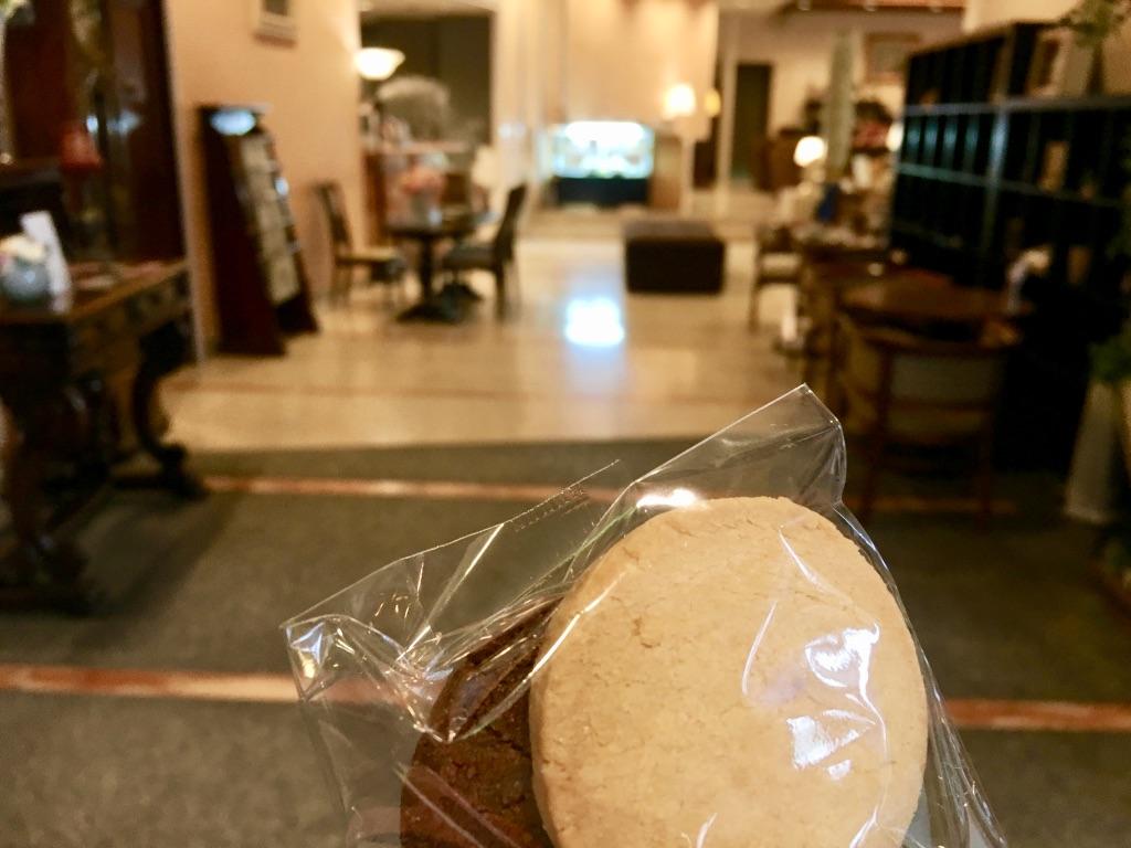 嘉ノ雅 茗渓館 クッキー