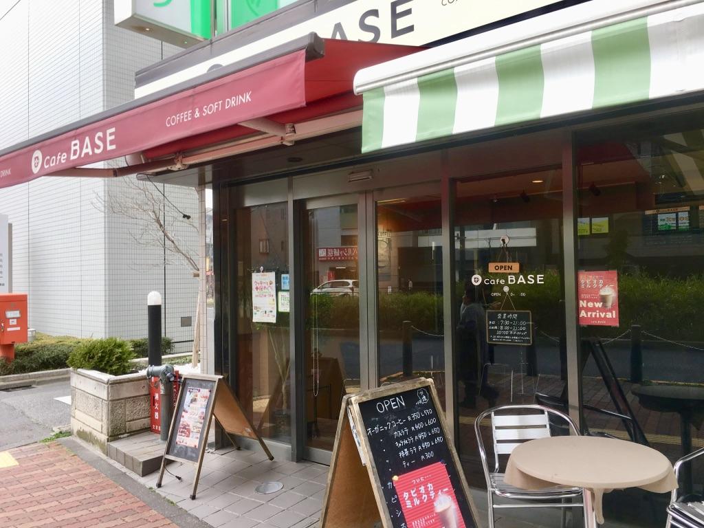 cafe BASE 店舗外観