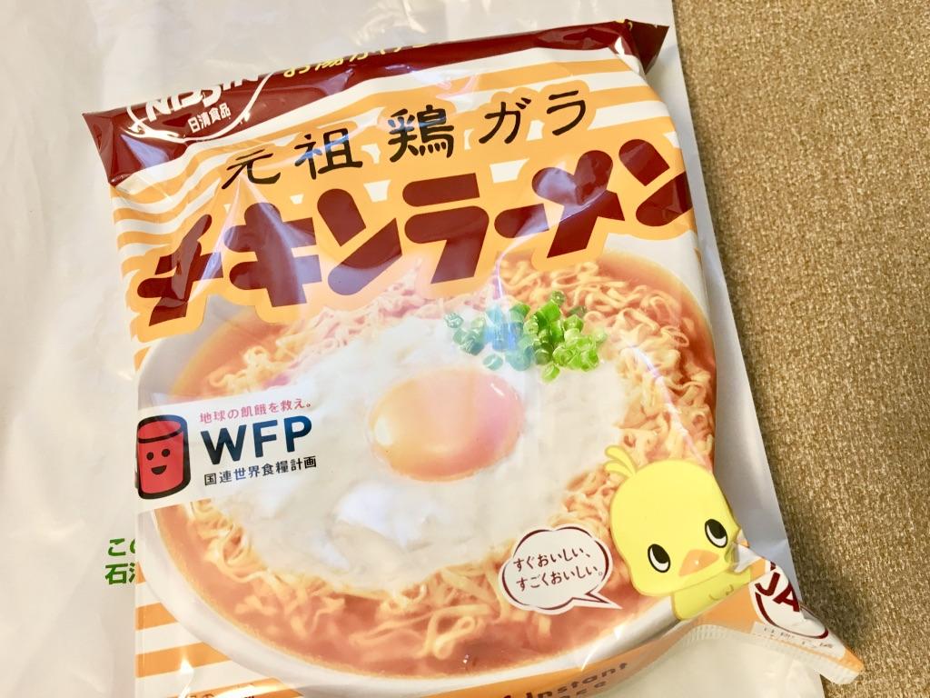 チキンラーメンの袋麺タイプ