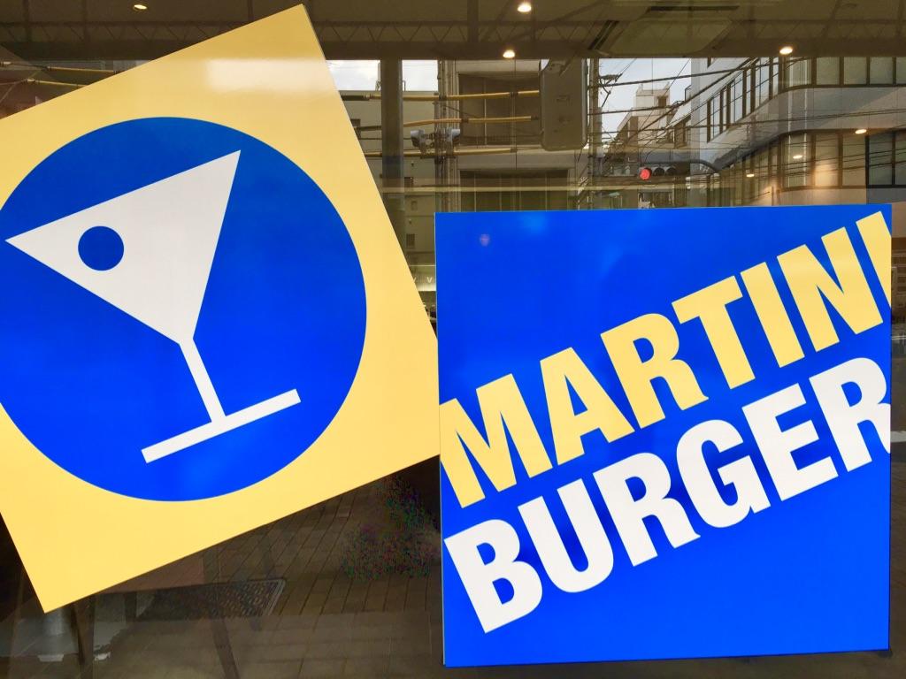 マティーニバーガーの店舗外観