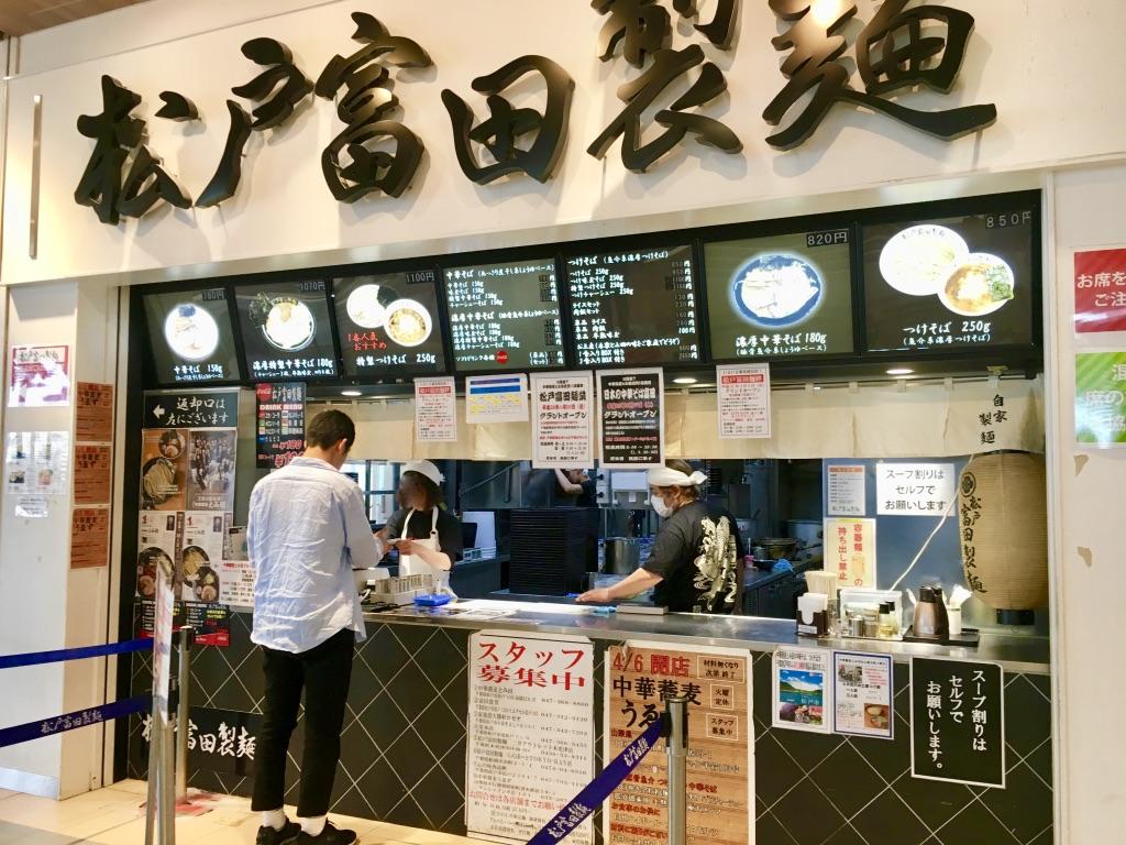 木更津アウトレット 松戸富田製麺店舗外観