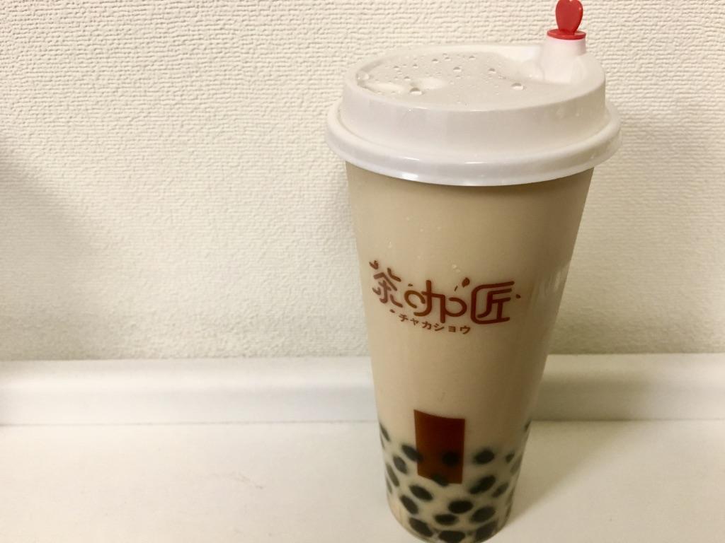 茶咖匠(チャカショウ)の紅茶タピオカミルクティー 480円