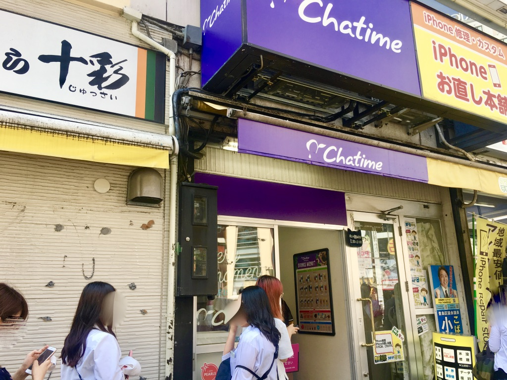 Chatime(チャタイム)池袋店の行列
