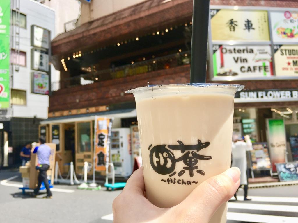 Hi-茶の浅焙烏龍タピオカミルクティーと店舗外観