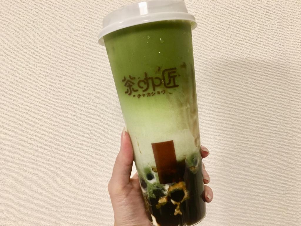 茶咖匠(チャカショウ)の宇治抹茶黒糖タピオカミルクティー