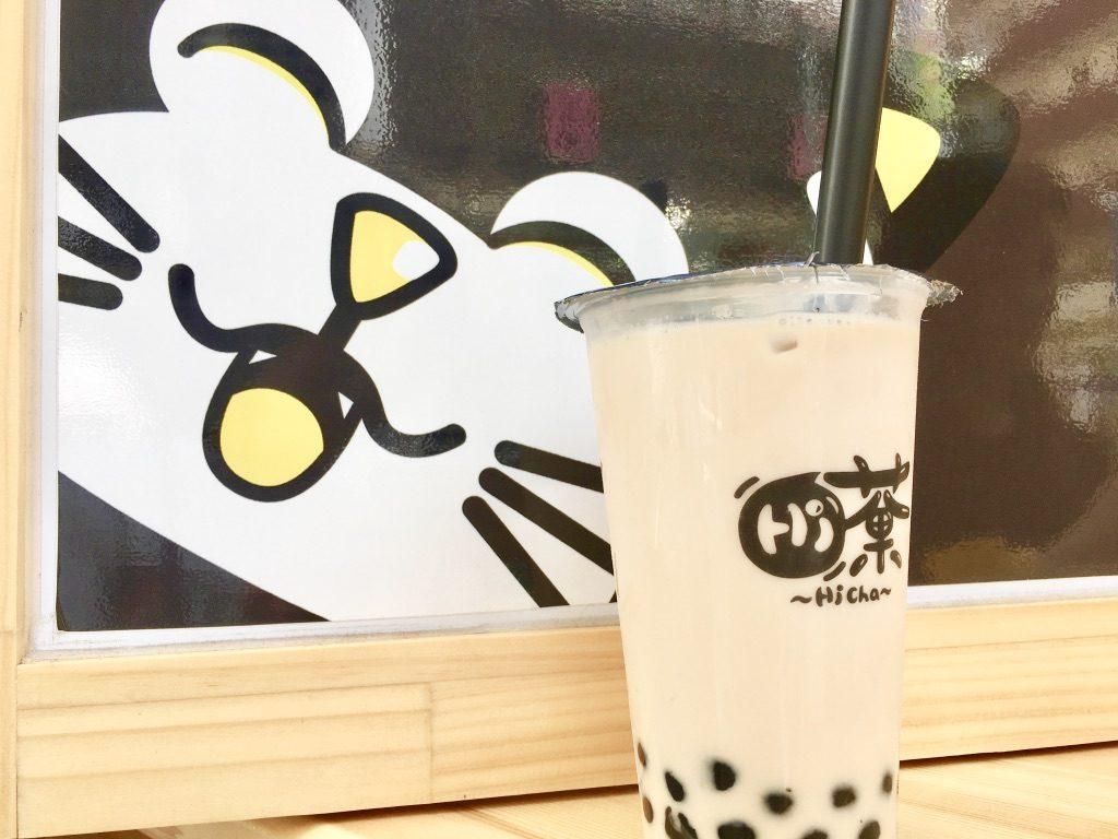 Hi-茶の浅焙烏龍タピオカミルクティー 480円