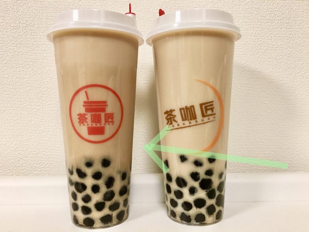 茶咖匠(チャカショウ)の焙じ茶タピオカミルクティー 500円