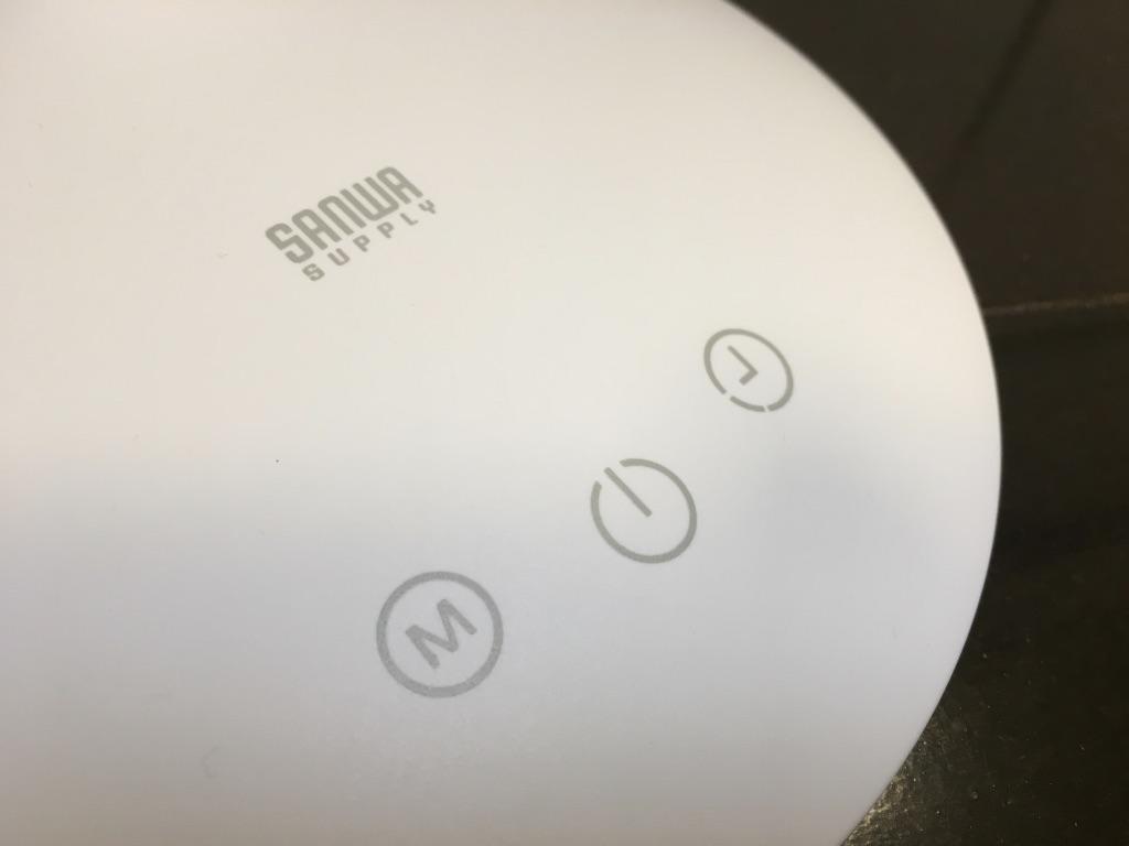 サンワサプライLEDデスクライトのシンプルボタン