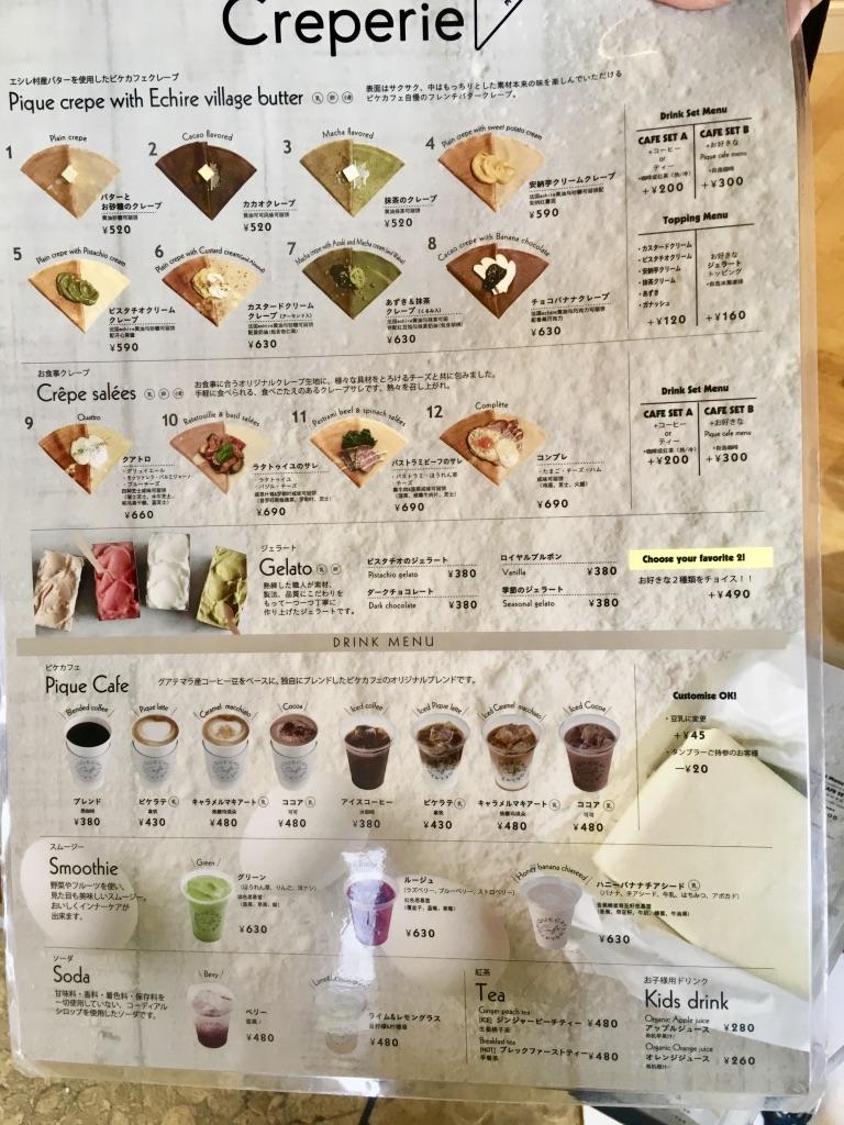 ジェラートピケカフェクレープリーのメニュー表