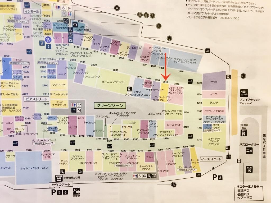 ジェラートピケカフェクレープリーの地図