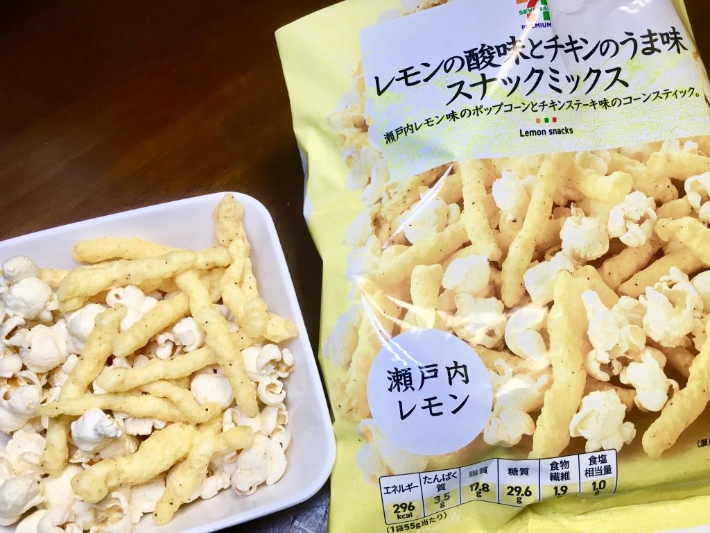 レモンの酸味とチキンのうま味スナックミックス