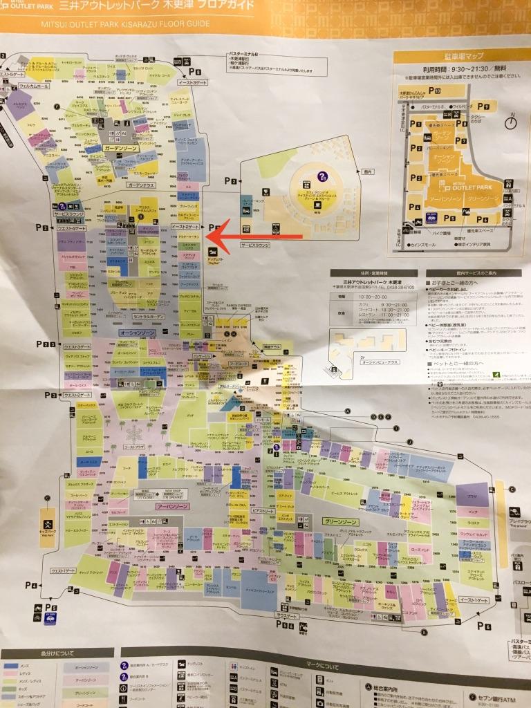 木更津アウトレットのドクターマーチンを示す地図