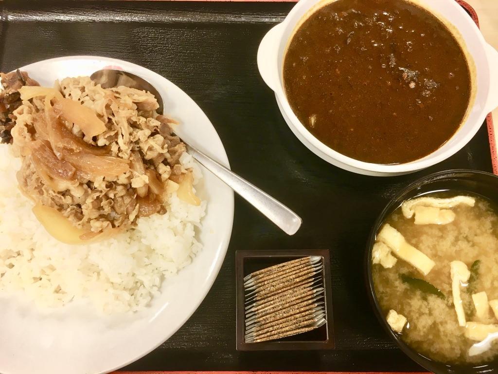 松屋のカレギュウ590円