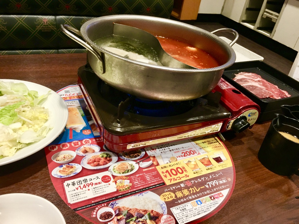 バーミヤン火鍋しゃぶしゃぶ食べ放題の麻辣スープと昆布だし