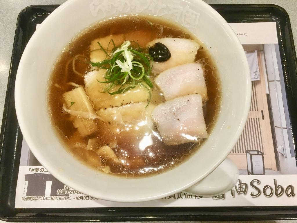 らあめん花月×Japanese soba noodles 蔦コラボラーメン
