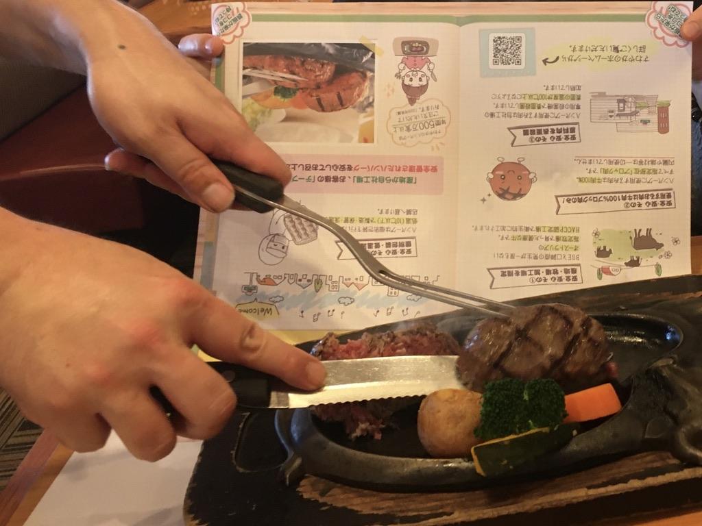 炭焼きレストランさわやか入刀の儀