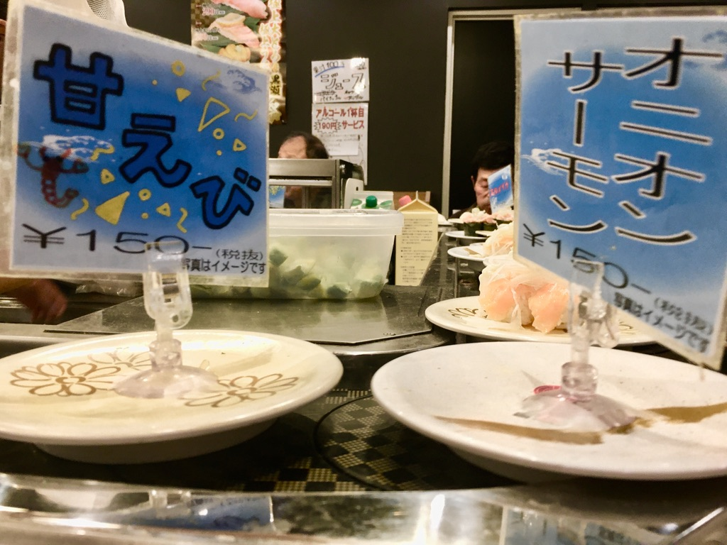回転寿司たいせいの手書きPOP
