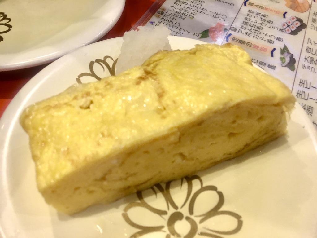 回転寿司たいせいの人気商品厚焼卵