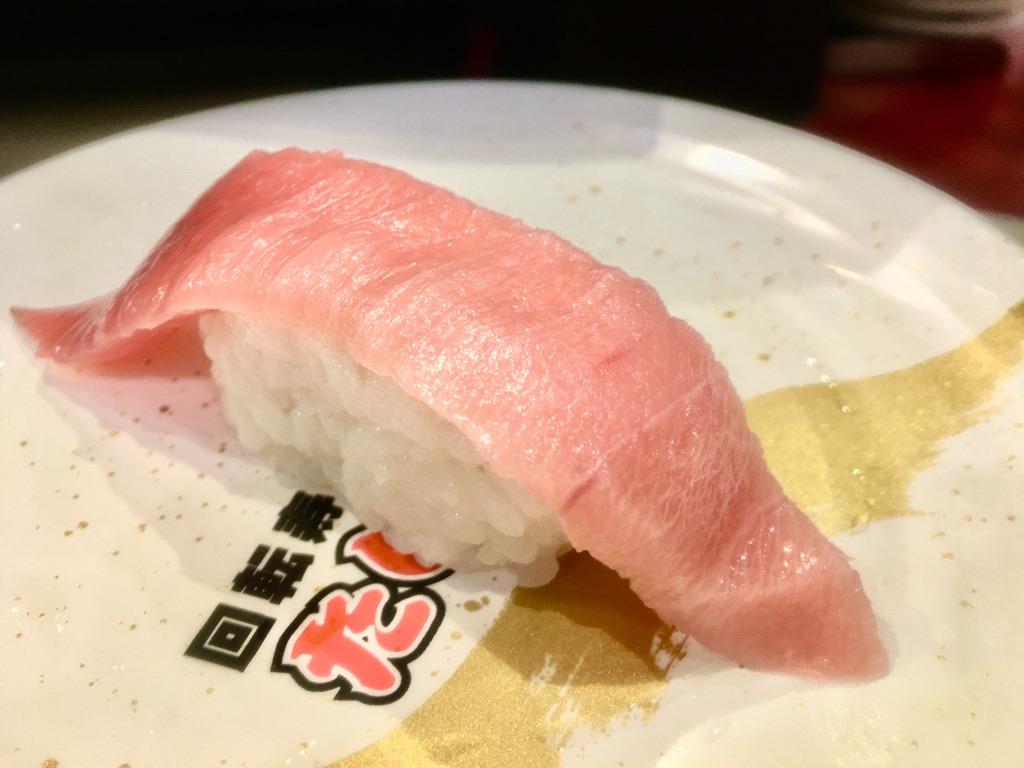 回転寿司たいせいの中トロ