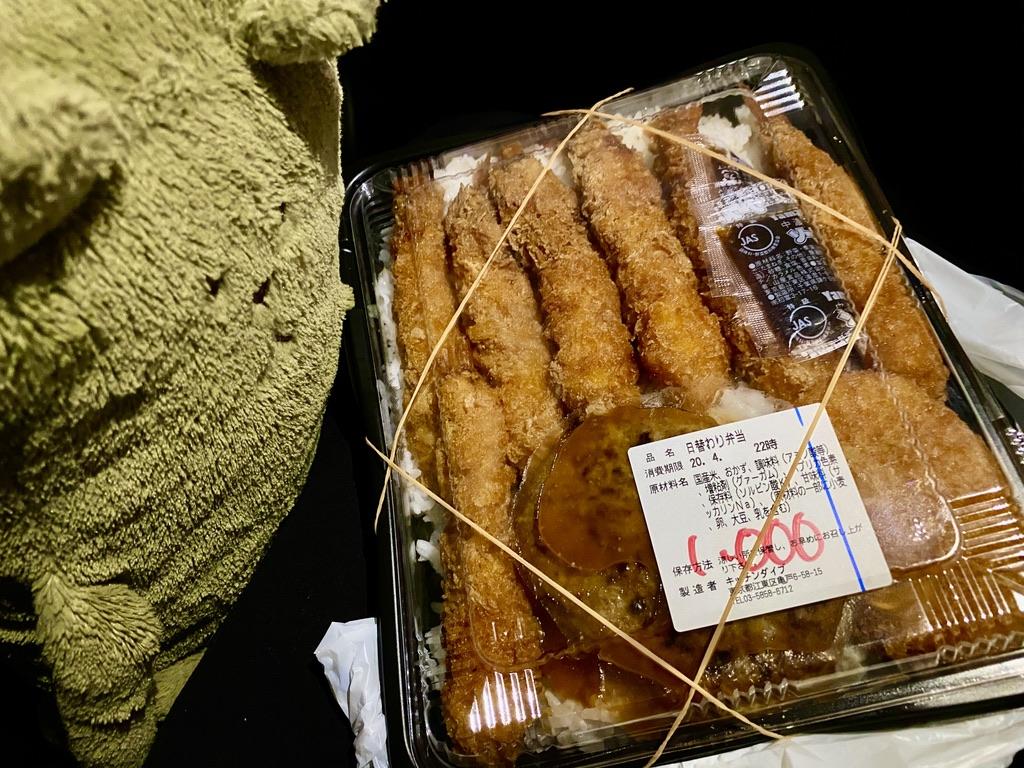 キッチンDIVE1000円の日替わり弁当