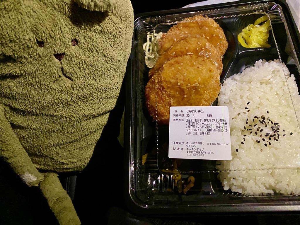 キッチンDIVE200円の日替わり弁当とスロース